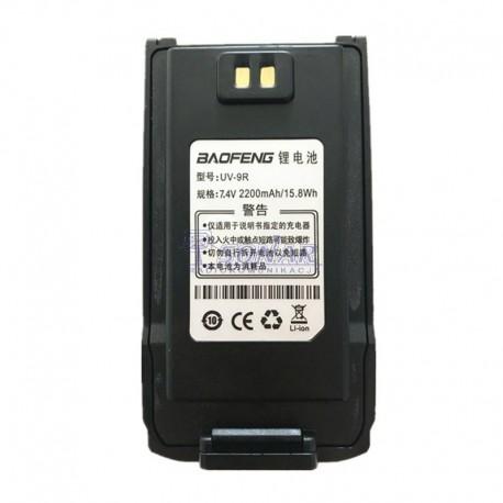 Akumulator do Baofeng 9R