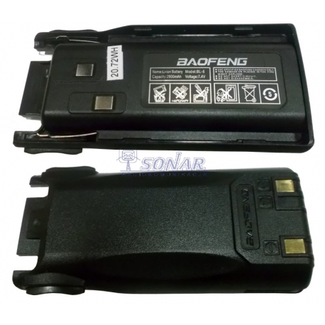 AKUMULATOR DO BAOFENG UV-82 2800mAh